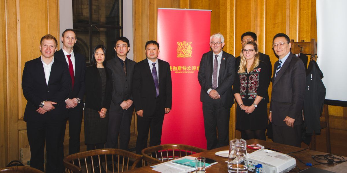 Delegation from China at the Manchester City Council Town Hall