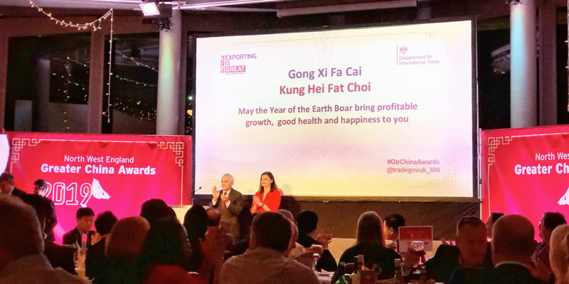(North West England Greater China Awards 2019 event / ©ACOLINK