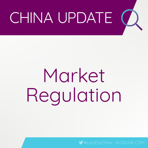 ACOLINK China Updates: Market Regulation