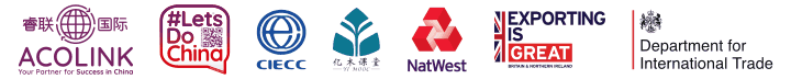 Let's Do China 2020 in Newcastle. Organiser(s): ACOLINK, LetsDoChina.org; event partners: CIECC, NatWest, DIT