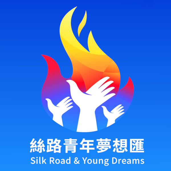 Silk Road & Young Dreams