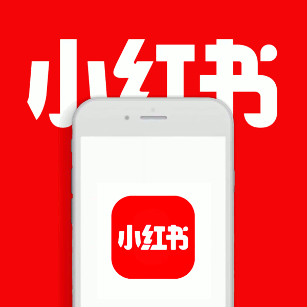 XiaoHongShu (小红书) logo, the platform is also known as Little Red Book